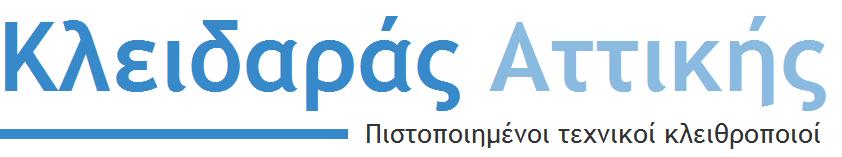 kleidaras-attikis.gr