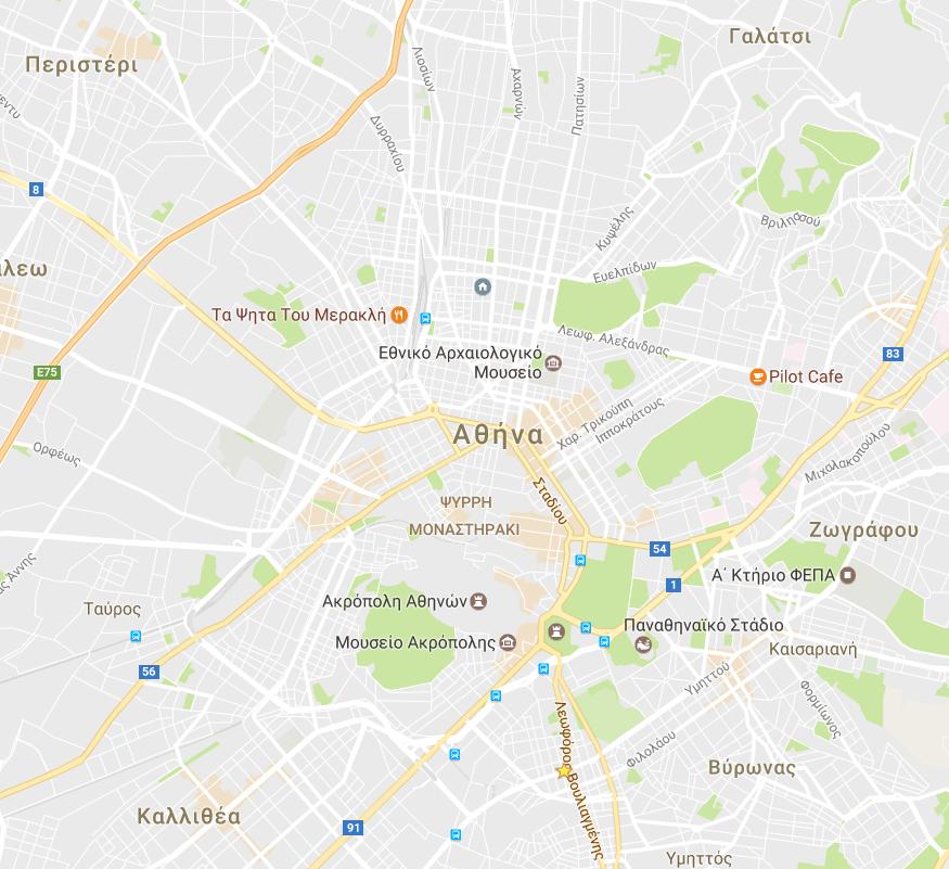 Περιοχές Αθήνας που εξυπηρετούμε